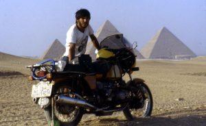Egipto-1984