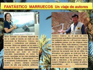 Marruecos 2013 Gustavo y Alicia  (13)